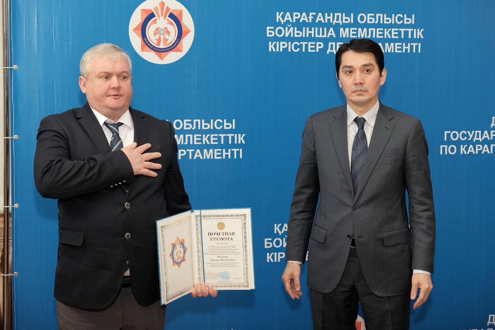 презентация виды страхования в казахстане