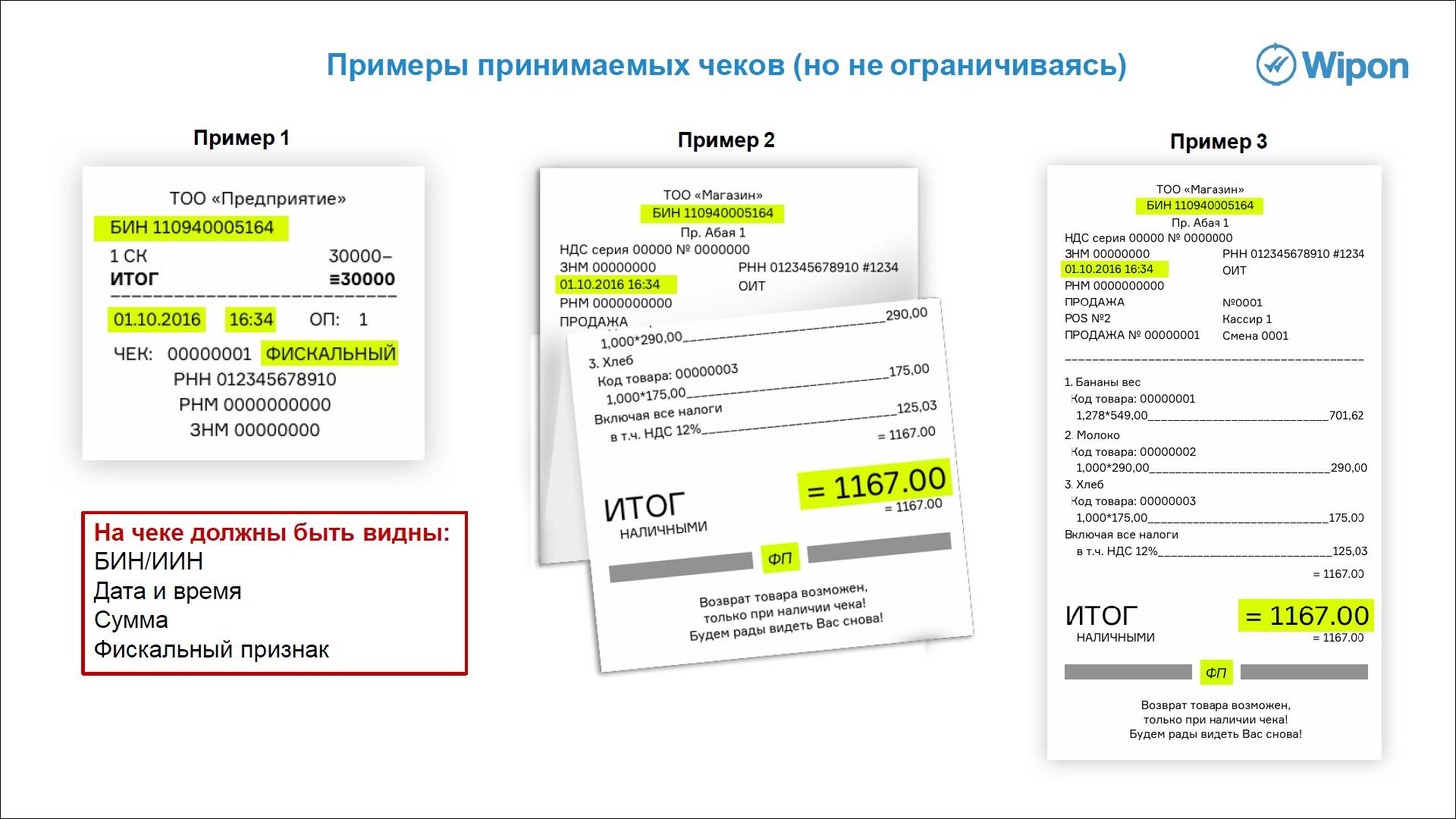 Чеки для налоговой Кутузовский проспект трудовой договор для фмс в москве Капотня 1-й квартал