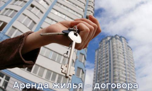 Может ли физическое лицо сдавать в аренду коммерческую недвижимость ип сайт поиска помещений под офис Новокуркинское шоссе